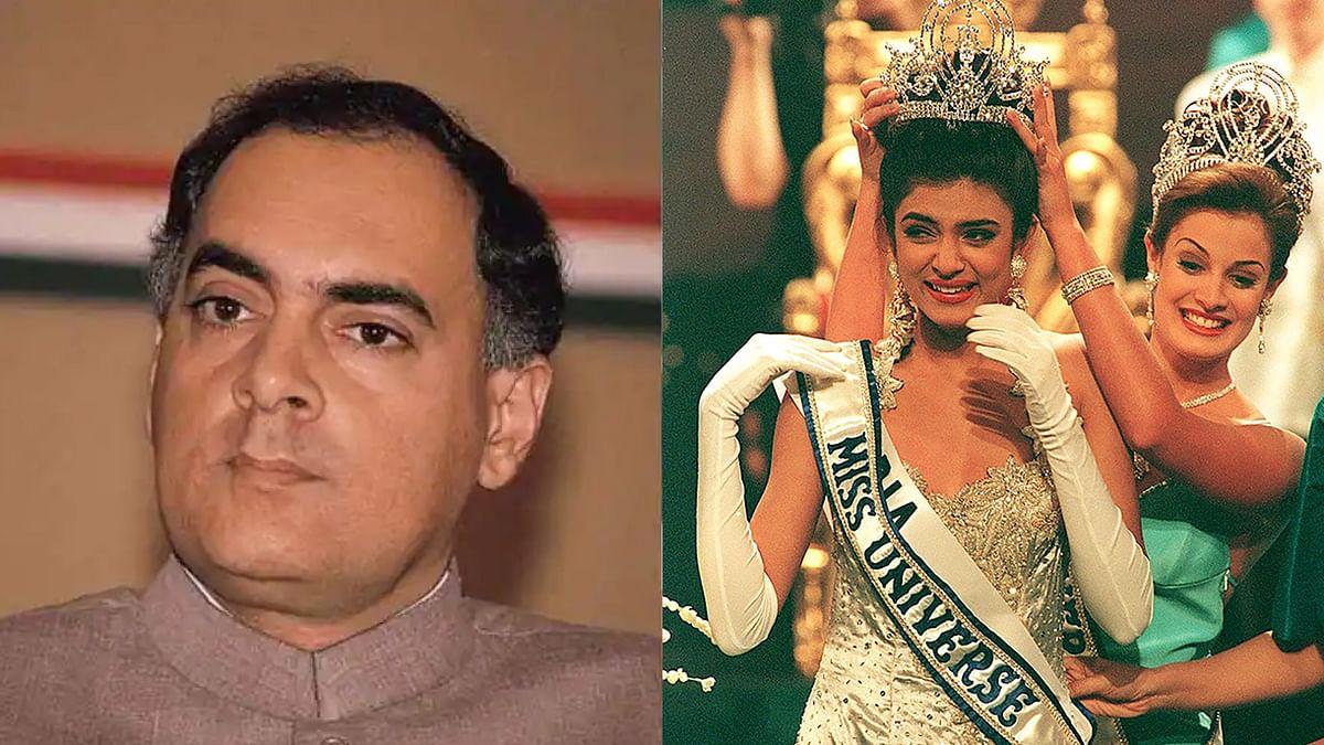 21 May Ka Itihas: देश के पूर्व PM राजीव गांधी की आत्मघाती बम हमले में हुई हत्या, इधर, दुनिया की सुंदरियों को पीछे छोड़ 43वीं मिस यूनिवर्स बनी सुष्मिता सेन