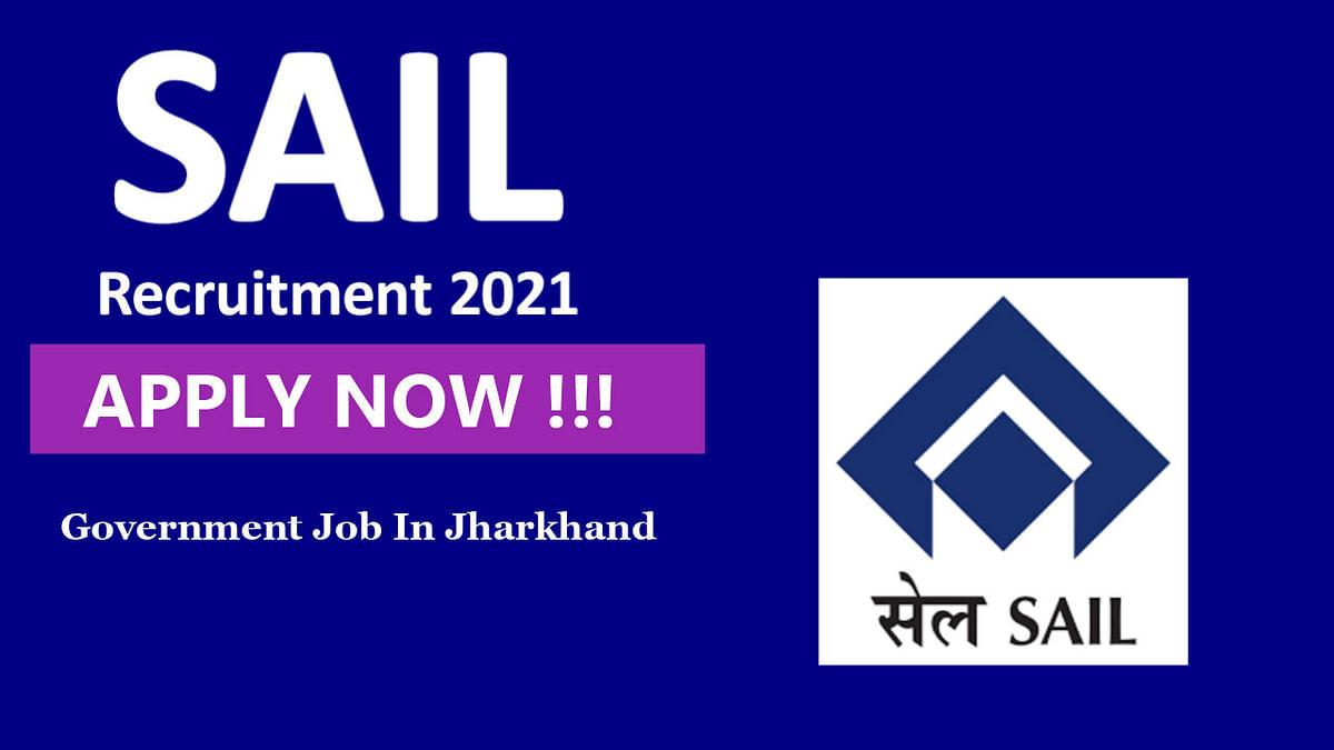 SAIL Recruitment 2021: झारखंड में सरकारी नौकरी करने का मिल रहा है मौका, इंटरव्यू देकर होगा सेलेक्शन