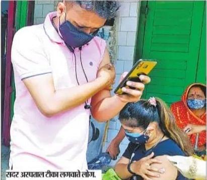 vaccination in Bihar : हमने ले लिया टीका, आप भी जल्दी ले लें, टीका लेने वाले मुजफ्फरपुर के युवा कर रहे अपील