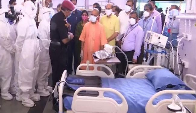 DRDO के 250 बेडवाले कोविड अस्पताल का मुख्यमंत्री योगी आदित्यनाथ ने किया लोकार्पण, आईसीयू के लिए होंगे 150 बेड