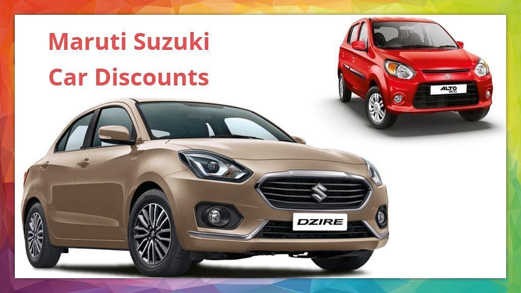 Maruti Suzuki कारों पर बड़ी छूट; Alto 55 हजार, तो Swift 35 हजार रुपये पड़ेगी सस्ती