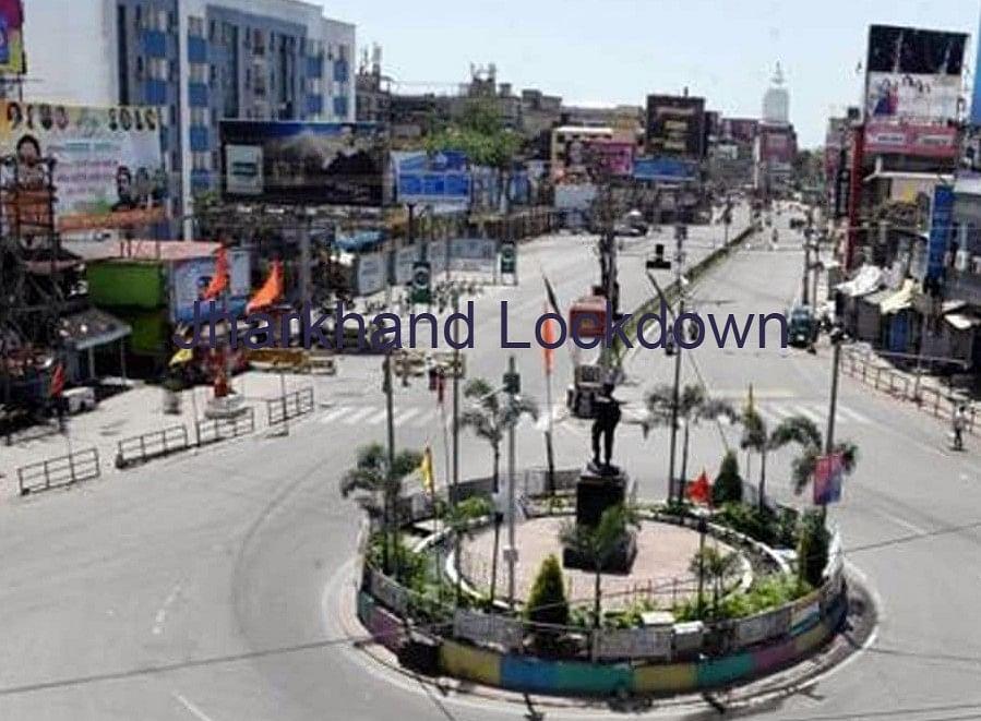 Jharkhand Lockdown News : कोरोना पर नियंत्रण को लेकर CM Hemant हुए सख्त, मंत्रियों और विधायकों के साथ बैठक में संपूर्ण लॉकडाउन के दिये संकेत