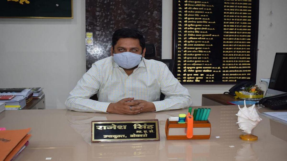 Coronavirus in Jharkhand : बोकारो में अगले 6 महीने तक हड़ताल, जुलूस और धरना- प्रदर्शन पर रोक, DC राजेश सिंह ने जारी किया आदेश