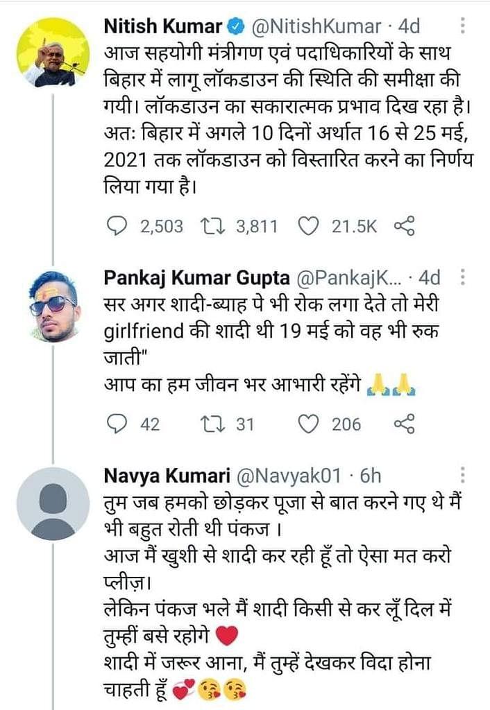 Lockdown पर नीतीश कुमार से एक आशिक ने कहा, रुकवा देते मेरी गर्लफ्रेंड की शादी... फिर लड़की ने दिया जबरदस्त जवाब