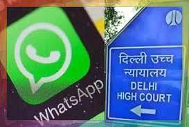 WhatsApp ने दायर किया भारत सरकार पर मुकदमा, नये IT नियमों को बताया प्राइवेसी के लिए खतरनाक