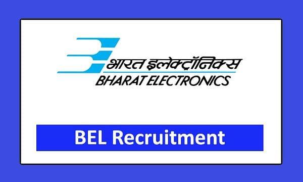 BEL Recruitment 2021: भारत इलेक्ट्रॉनिक्स लिमिटेड में करें इन पदों के लिए आवेदन, इतनी मिलेगी सैलरी