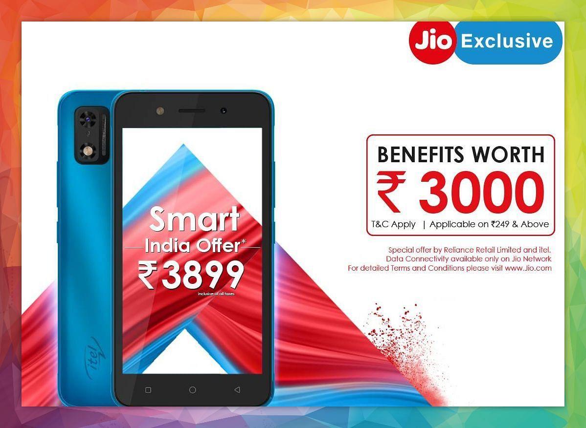 JIO का धमाका! 4000 रुपये से सस्ते स्मार्टफोन पर मिलेंगे 3 हजार के फायदे