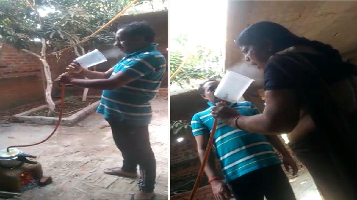 चौपारण के पारा शिक्षक मुन्नू के कुकर से स्टीम लेने के तरीके का वीडियो हो रहा है वायरल, खूब मिल रही वाहवाही