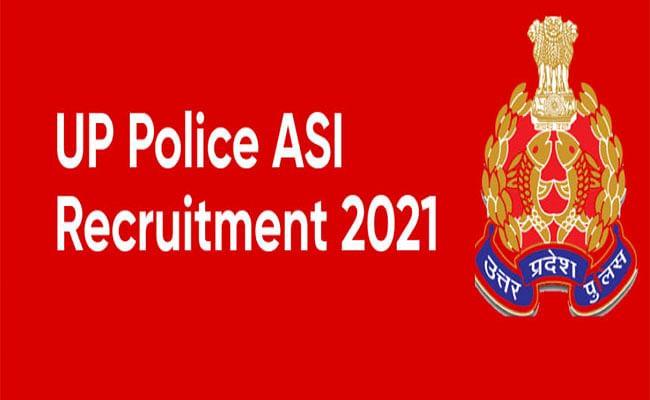 UPPRPB UP ASI Recruitment 2021: उत्तर प्रदेश पुलिस  में विभिन्न पदों के लिए करें आवेदन, अब इस दिन तक तक करें अप्लाई