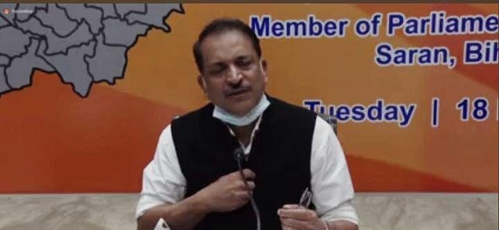 'अगर अपराधी मंदिर में बैठ जाए तो संत नहीं हो जाएगा', Pappu Yadav की गिरफ्तारी पर पहली बार बोले राजीव प्रताप रुडी