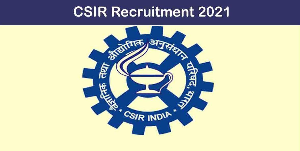 CSIR Recruitment 2021: जूनियर सेक्रेटरी और जूनियर स्टेनोग्राफर के लिए करें आवेदन, 10वीं पास छात्र सकते हैं अप्लाई