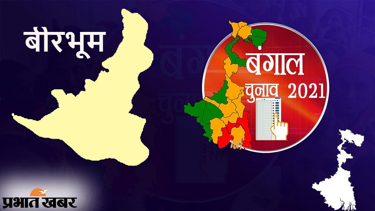 Bengal Election Results 2021  Birbhum  : बीरभूम की 11 सीटों का क्या है हाल, अणुव्रत के गढ़ बोलपुर में भाजपा 10 हजार वोट से पिछड़ी