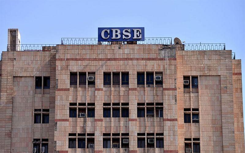 CBSE ने बढ़ाई रजिस्ट्रेशन डेट, अब इस दिन तक करें आवेदन, देखें पूरी डिटेल cbse.gov.in