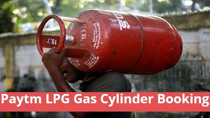 LPG Gas: 809 का गैस सिलिंडर मात्र 9 रुपये में खरीदें, जानें पूरा प्रॉसेस