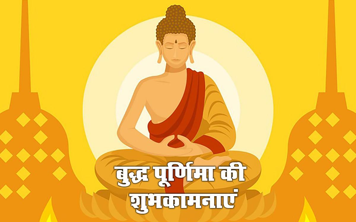Happy Buddha Purnima 2021 Hardik Shubhkamnaye, Wishes, Images, Quotes