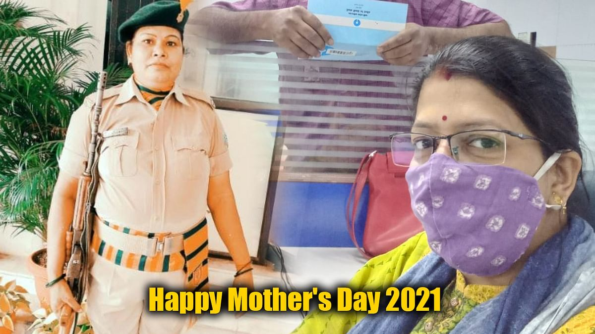Mother's Day Special Story: ये हैं कोरोना काल की Super Mom, घर के साथ राज्य व देश की भी कर रहीं सेवा, कोई है पुलिस में तो कोई बैंककर्मी