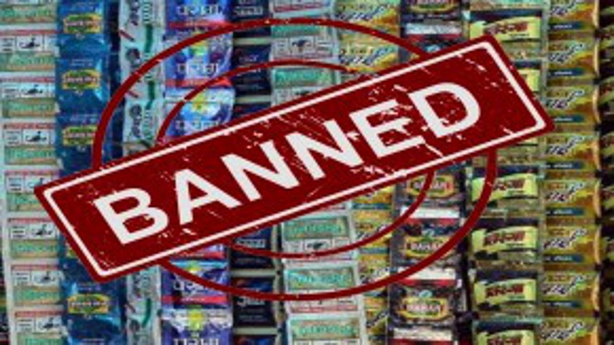 झारखंड में 2022 तक नहीं बिकेंगे पान मसाले, एक साल के लिए बढ़ा बैन,11 ब्रांड के मसालों में मिले थे प्रतिबंधित मैग्नीशियम कार्बोनेट