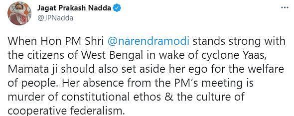 बीजेपी के राष्ट्रीय अध्यक्ष जेपी नड्डा का ट्वीट