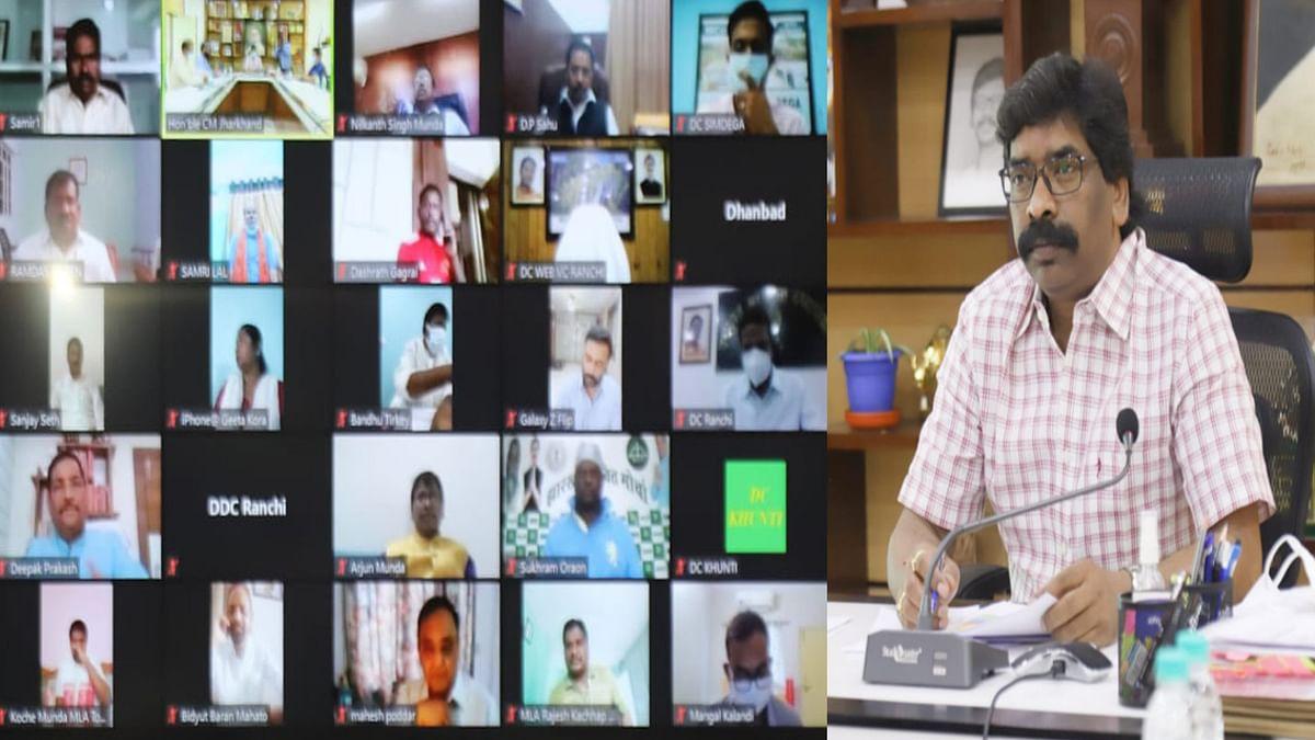 झारखंड CM हेमंत सोरेन ने दक्षिणी छोटानागपुर और कोल्हान प्रमंडल के सांसद व विधायकों के साथ की संवाद, कोरोना संक्रमण की रोकथाम को लेकर मिले कई अहम सुझाव