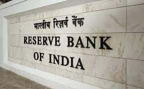 इन शहरों में आज बंद रहेंगे बैंक, मई महीने में किस- किस दिन बैंक में रहेगी छुट्टी देखें पूरी लिस्ट