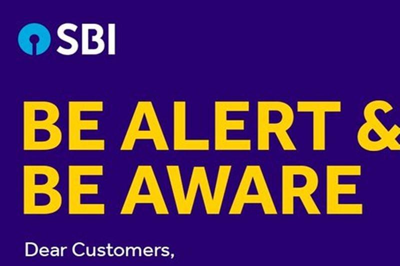 SBI ने ग्राहकों को किया Alert : पर्सनल डीटेल्स शेयर की, तो हो सकता है बड़ा नुकसान