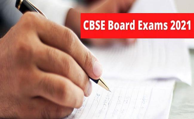 CBSE Board Exam 2021: सीबीएसई एफिलिएटेड स्कूलों में होगा Practice tests का आयोजन, ऐसे मिलेंगे अच्छे मार्क्स