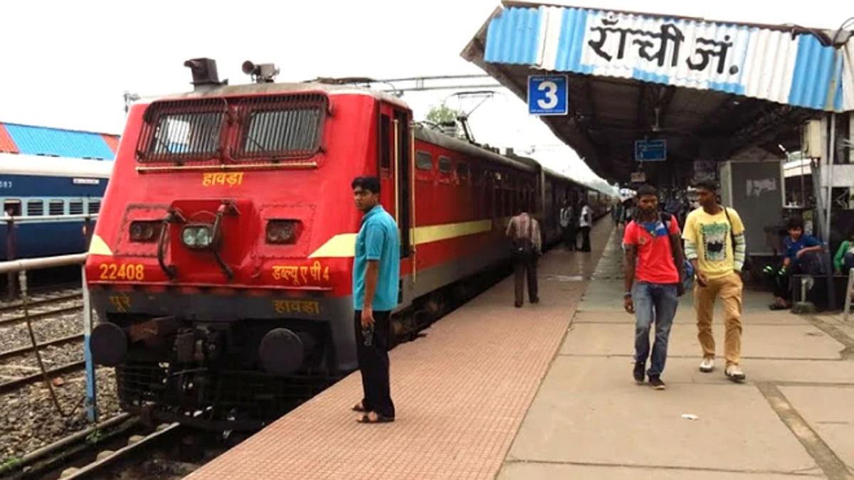 Indian Railways News : रांची-हावड़ा और धनबाद-हावड़ा समेत 16 स्पेशल ट्रेनें रद्द, 7 मई से नहीं होगा परिचालन, यात्रा करने से पहले देख लें पूरी लिस्ट