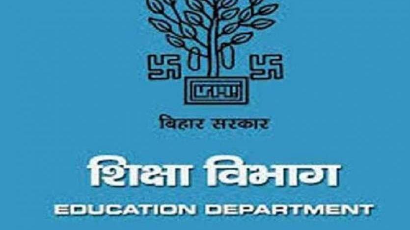 बिहार के दो लाख से ज्यादा शिक्षकों को सैलरी का इंतजार, 76 हजार से अधिक शिक्षकों का वेतन जारी