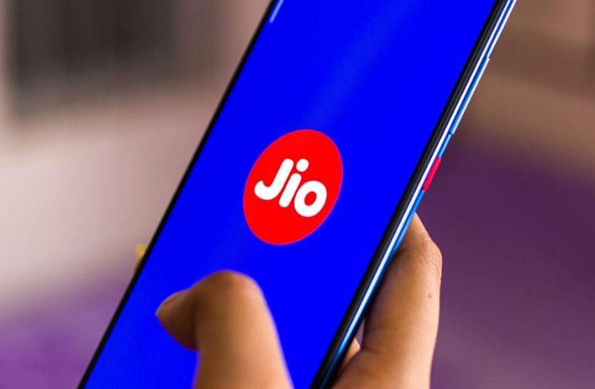 Jio 1 रुपये में दे रहा 28 दिन की वैलिडिटी के साथ 56GB डेटा और अनलिमिटेड कॉलिंग बेनेफिट्स