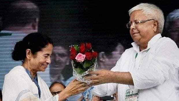 """""""ममतामयी"""" पश्चिम बंगाल को अथाह बधाई व बहुत-बहुत धन्यवाद, चुनावी नतीजों पर देखें लालू परिवार की प्रतिक्रिया"""