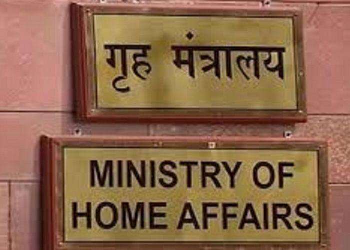गृह मंत्रालय का बड़ा फैसला, देश में रह रहे गैर मुस्लिम विदेशी लोगों को मिलेगी भारत की नागरिकता