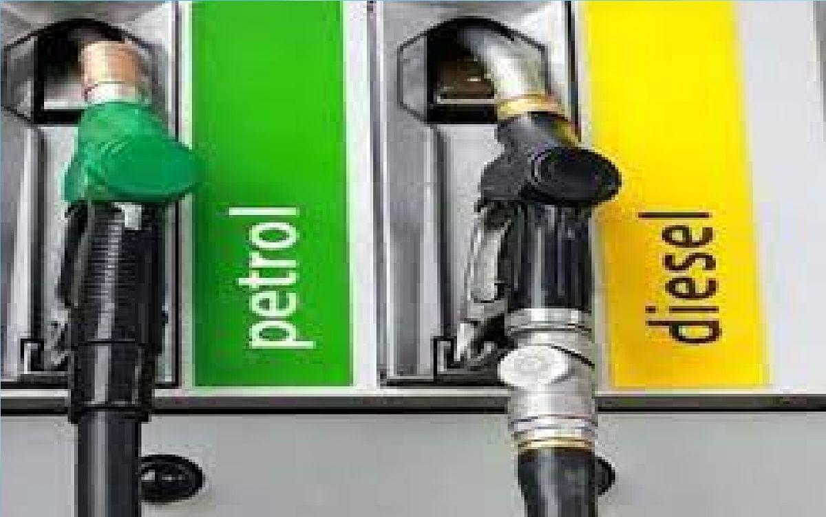 Petrol-Diesel Price Today: फिर बढ़ गयी पेट्रोल- डीजल की कीमत, जानें आपके शहर में क्या है भाव