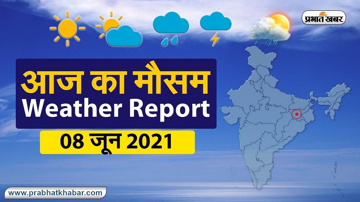 Weather Forecast Today, 8 June 2021: समय से पहले बंगाल, महाराष्ट्र पहुंचा मानसून, 12 तक झारखंड, बिहार, UP को करेगा कवर, दिल्ली में होगी तेज बारिश, जानें आज का मौसम