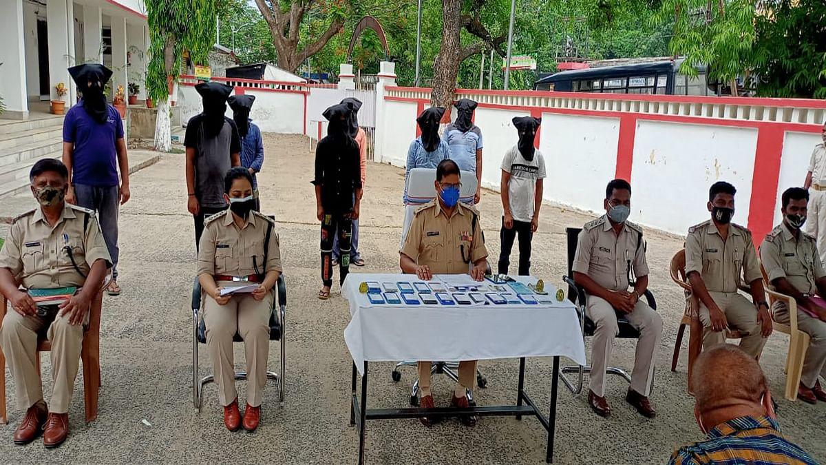 Jharkhand Cyber Crime News : साइबर क्रिमिनल का सेफ जोन बना देवघर, कस्टमर सर्विस ऑफिसर बन कर लोगों को बनाते ठगी का शिकार