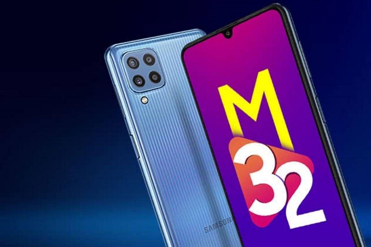 16,999 रुपये का Samsung Galaxy M32 घर ले जाएं 249 रुपये में, ऐसे मिलेगा सस्ता स्मार्टफोन