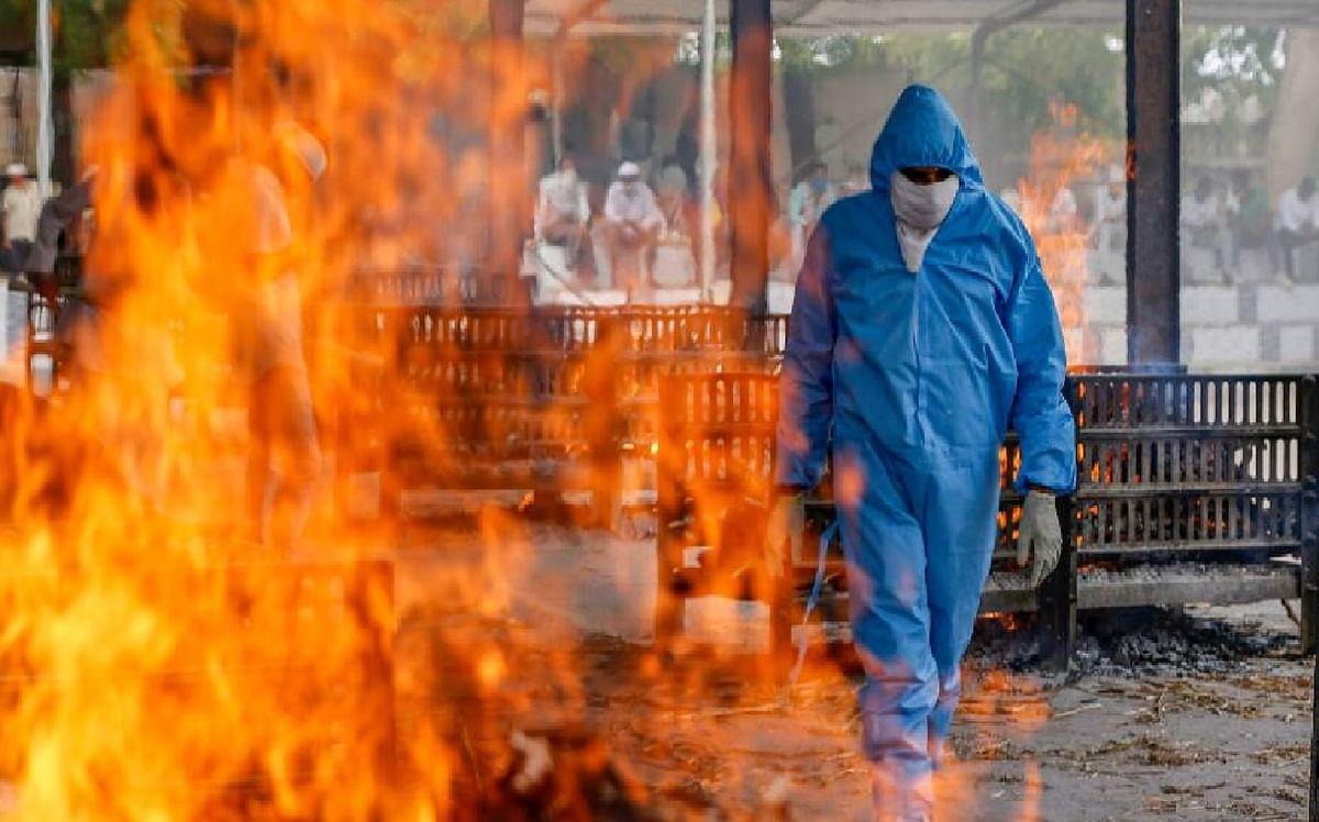 दावा : भारत में सरकारी आंकड़ों से सात गुना ज्यादा लोगों की कोरोना से हो गयी मौत, सरकार ने कहा-बेबुनियाद है आंकड़ा