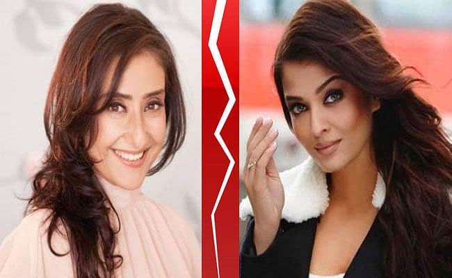 ब्वॉयफ्रेंड की वजह से एक दूसरे से भिड़ गईं थीं Aishwarya Rai और Manisha Koirala, 'ईलू ईलू गर्ल' ने कहा था लव स्टोरी में नहीं पड़ना चाहती