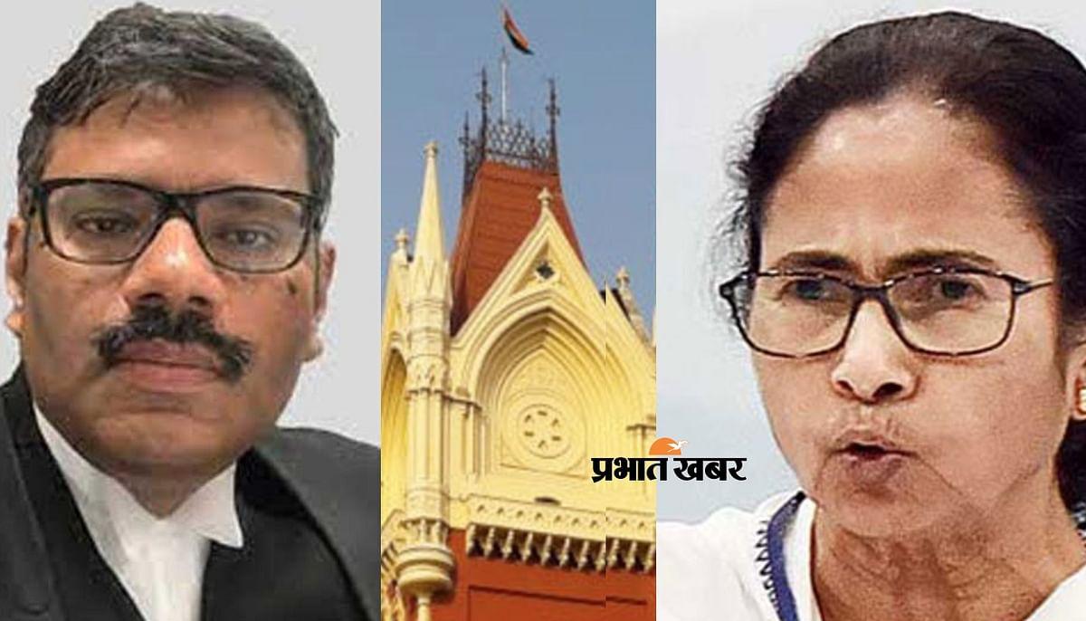 कलकत्ता हाइकोर्ट के जज ने पूछा- ममता बनर्जी को दूसरी पार्टी के वकीलों पर भरोसा, तो जज पर क्यों नहीं