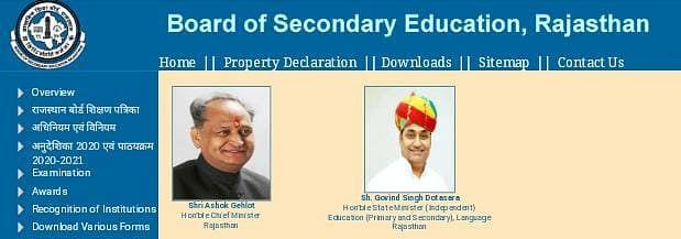 RBSE Rajasthan Board 12th Exam 2021: CBSE की तर्ज पर होगा राजस्थान बोर्ड का मूल्यांकन?Result Format पर शिक्षा विभाग में मंथन जारी, मंत्री ने दिया ये बयान