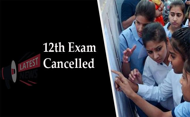 CBSE Board 12th Exam Cancelled: राजस्थान, हरियाणा, उत्तराखंड समेत इन राज्यों ने रद्द की 12वीं की परीक्षा, ऐसे तैयार होगा रिजल्ट