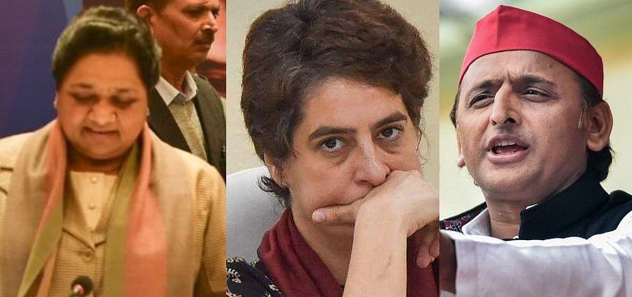 UP Vidhansabha Chunav 2022: मुस्लिम वोटरों को साधने में जुटी पार्टियां, जानिए क्या है भाजपा की रणनीति