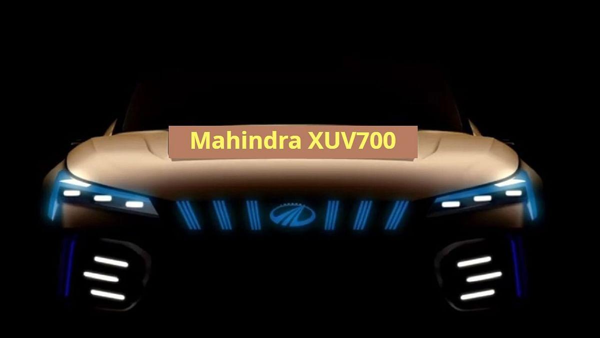 Mahindra XUV700 को मिला दमदार सेफ्टी फीचर, देखें VIDEO