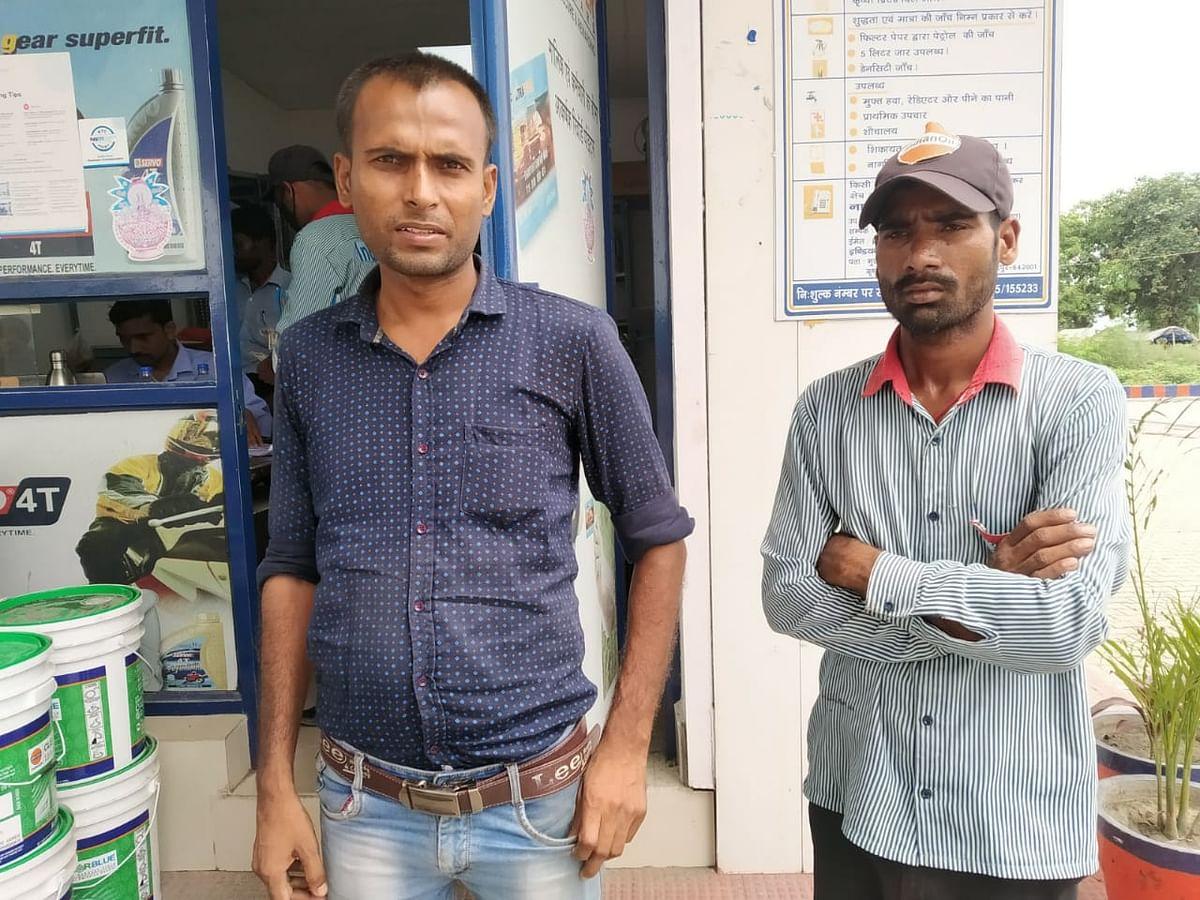 बिहार में पेट्रोल पंप के कर्मी से लूट, बिना नम्बर के बाइक से आये थे तीन अपराधी