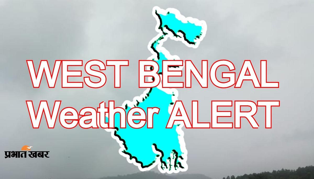 West Bengal Weather Forecast: दक्षिण बंगाल में वज्रपात की आशंका, उत्तर बंगाल में भारी बारिश का अलर्ट
