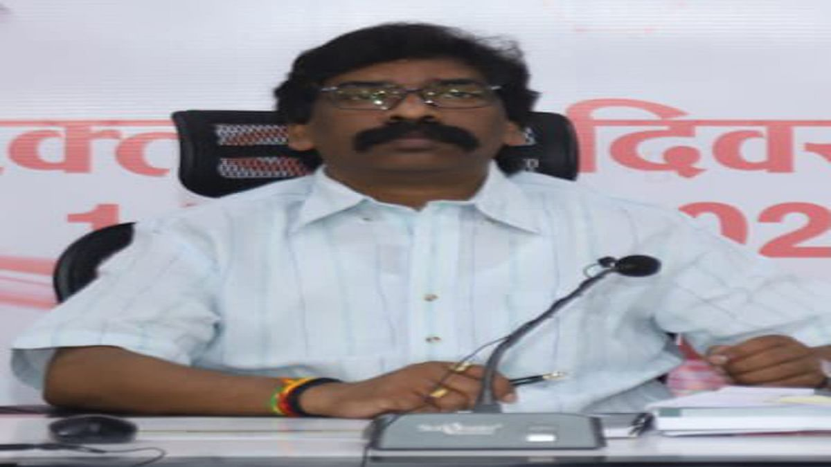 झारखंड जनजातीय सलाहकार परिषद के गठन की CM हेमंत ने दी स्वीकृति, सदस्यों के मनोनयन का अधिकार अब मुख्यमंत्री के पास होगा