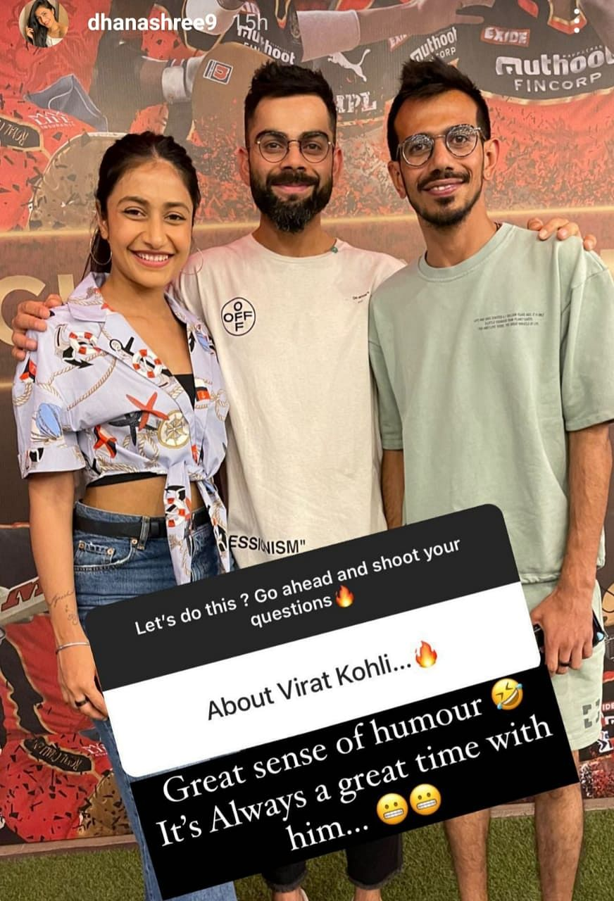 फैन ने चहल के वाइफ से पूछा Dhoni और कप्तान कोहली के बारे में सवाल, धनश्री ने दिया दिल जीत लेने वाला जवाब