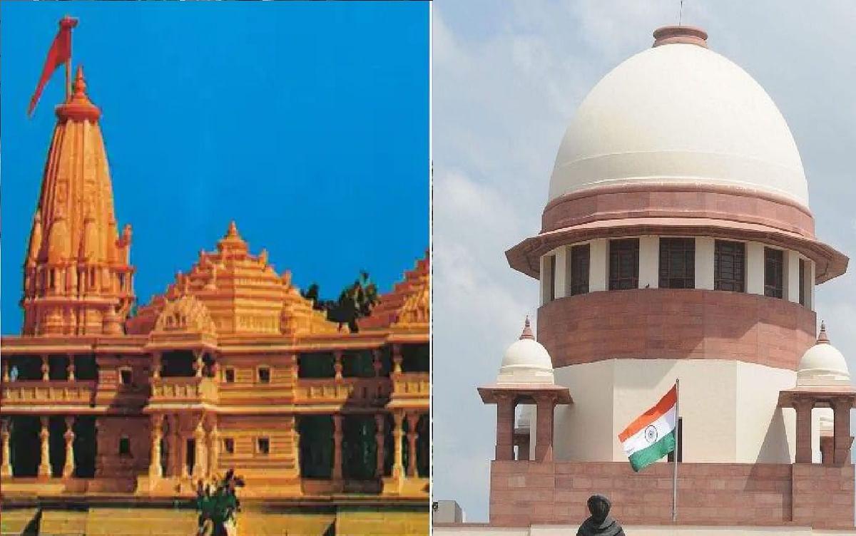 Ram Mandir Controversy : क्या फिर कोर्ट जायेगा राम मंदिर का मुद्दा ?