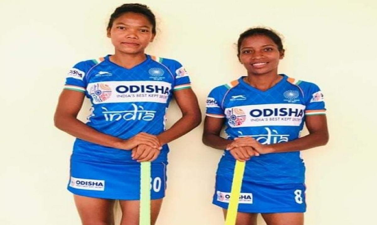 Tokyo Olympics : भारतीय महिला हॉकी टीम में झारखंड की दो बेटियां भी शामिल, जानें निक्की और सलीमा के संघर्ष की कहानी