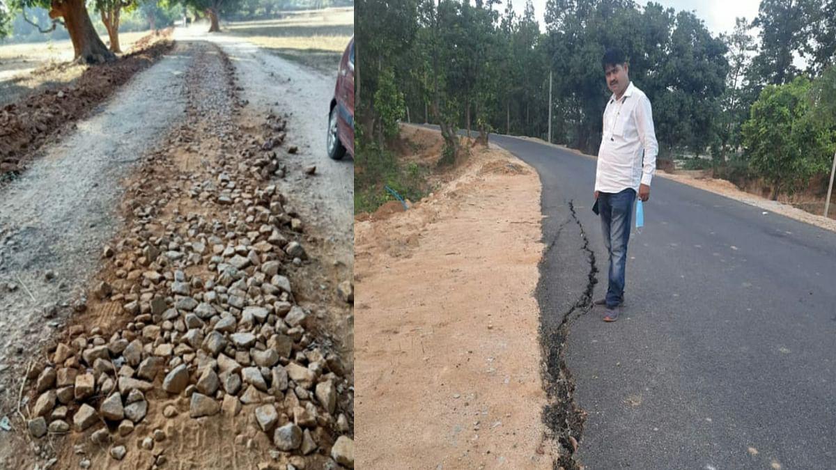 गुमला के पालकोट में PMGSY का देखिए हाल, 21 करोड़ की लागत से बनी सड़क बनते ही उखड़ने लगी,  विधायक ने  सीएम तक पहुंचायी बात