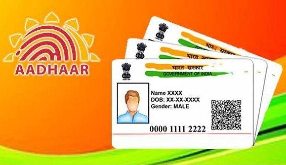 ATM कार्ड जितना मजबूत PVC Aadhaar Card घर बैठे मंगवाएं, सिर्फ एक मोबाइल नंबर से घर भर के लिए बनवाएं आधार कार्ड
